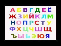 скачать азбука для детей учим буквы - фото 8