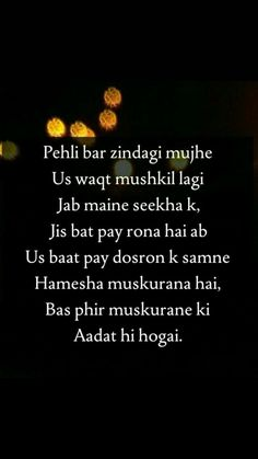 meri diary se - Pehli bar zindagi mujhe Us waqt mushkil lagi First Love Quotes, Love Quotes Poetry, Secret Love Quotes, Love Quotes In Hindi, Soul Poetry, Hindi Quotes Images, Shyari Quotes, Hurt Quotes, Life Quotes