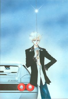 Sailor Moon manga artwork Haruka