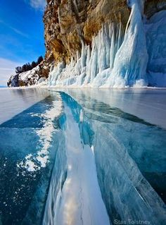 Lake Baikal, Russia (Siberia).