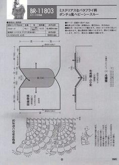 Crochet Top + Diagrams