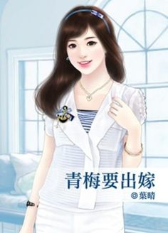 Real Style, Fanart, Illustration Art, Chinese, Cartoon, Girls, Cute, Beauty, Caricature