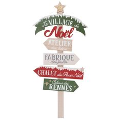 Decorative Christmas sign on Maisons du Monde. Pick from our furniture and decorative objects and get inspired! Christmas Front Doors, Christmas Signs, Christmas Time, Party Vintage, Christmas Garden Decorations, Red Ornaments, Woodland Christmas, Christmas Traditions, Direction