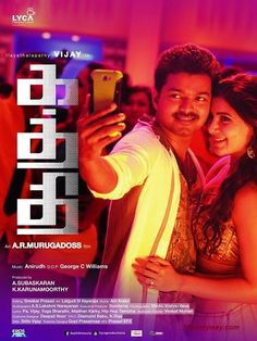 Kaththi Movie Critics Reviews, Public Ratings, 1st Day Box Office Collection  Ft. Vijay