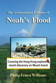 This should be some epic derp:  The Archaeological Evidence of Noah's Flood (Christian Theology) by Philip Ernest Williams,   http://www.amazon.com/dp/B0080NIG3W/ref=cm_sw_r_pi_dp_qKZ8pb11FBESH