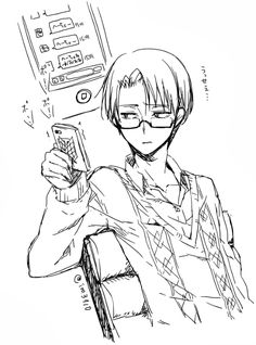 """""""Another message.. From who is it this time?"""" - Heichou 