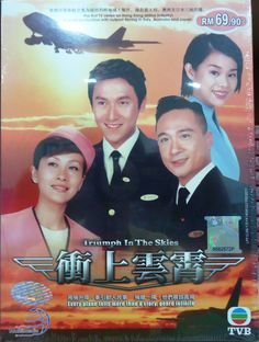 TRIUMPH IN THE SKIES 2003 衝上雲宵 HK TVB DRAMA DVD Complete Set 40 Episodes