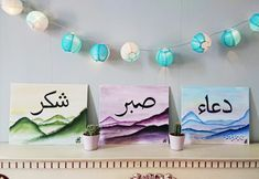 handmade acrylic paintings of landscape with painted arabic calligraphy. Islamic Art Canvas, Islamic Wall Art, Arabic Calligraphy Art, Arabic Art, Calligraphy Alphabet, Small Canvas Art, Diy Canvas Art, Islamic Posters, Islamic Quotes