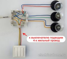 Electrical Panel Wiring, Electrical Circuit Diagram, Electrical Projects, Electrical Installation, Electrical Tools, Electrical Fittings, Electronics Projects, Diy Electronics, Home Engineering