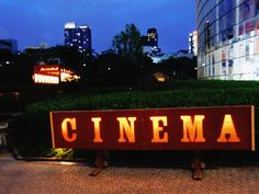 Cinema Caravan@東京国際映画祭