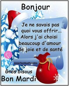 Bon Mardi, Messages, Good Morning, Christmas Bulbs, Nouvel An, Cool Stuff, Smiley, Holiday Decor, Tuesday