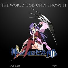 Haqua | The World God Only Knows