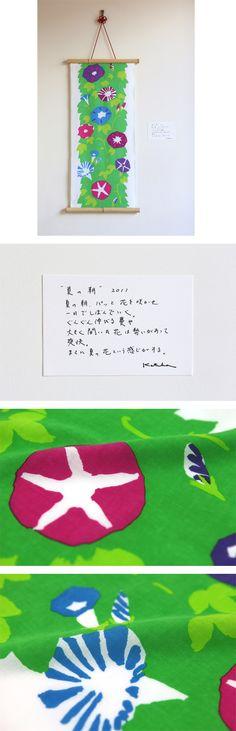手ぬぐい/夏の朝(なつのあさ) - SOU・SOU netshop (ソウソウ) - 『新しい日本文化の創造』をコンセプトにオリジナルテキスタイルを作成し、地下足袋やSOU・SOU流の和装、手ぬぐい・袋もの・家具等を製作、販売する京都のブランド、SOU・SOU(ソウ・ソウ)です。