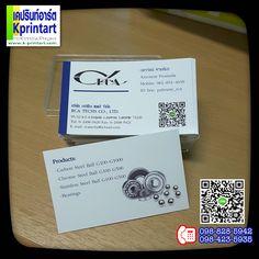 คุณอมรรัตน์ สั่งนามบัตร Photo 230 แกรม (หน้า-หลัง) ขอขอบคุณที่ใช้บริการ เคปรินท์อาร์ต kprintartsaisee.com ค่ะ