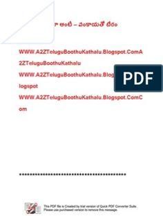 A2Z Telugu Boothu Kathalu (10) Free Novels, Free Books, Business Software, Books To Read Online, Telugu, Text File, How To Remove, Language, Pdf