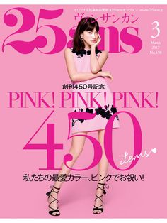 Movie Posters, Pink, Ebooks, Japan, Magazine, Okinawa Japan, Film Poster, Popcorn Posters, Warehouse