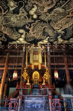 Kennin-ji Temple, Kyoto, Japan, by junites uno on Photohito Japan Architecture, Sacred Architecture, Japanese Culture, Japanese Art, Temple, Kobe Japan, Ceiling Murals, Travel Box, Chapelle