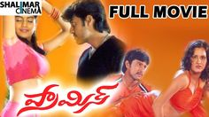 Watch Promise Telugu Full Length Movie || Karthik, Venu, Madhavi, Bhavana, Karuna || Shalimarcinema Free Online watch on  https://free123movies.net/watch-promise-telugu-full-length-movie-karthik-venu-madhavi-bhavana-karuna-shalimarcinema-free-online/