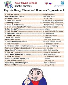 English salng. Idioms