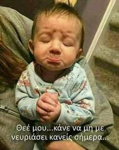 Sorry na 🙂🙂😌😌😃😃😂😂 Funny Babies, Funny Kids, Funny Cute, Cute Kids, Cute Babies, Hilarious, Crazy Girl Quotes, Crazy Girls, Cute Love Quotes