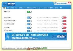 SpyShelter Anti-Keylogger Free 10.6.7  SpyShelter Anti-Keylogger Free--保護--オールフリーソフト