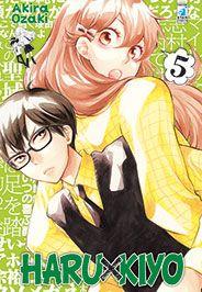 Shoujo, Akira, Fictional Characters, Fantasy Characters