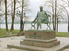 Tchaikovsky was born in Kamsko-Votkinsk in Russia, in 1840. The town is now home to the Tchaikovsky museum and a statue of the composer.