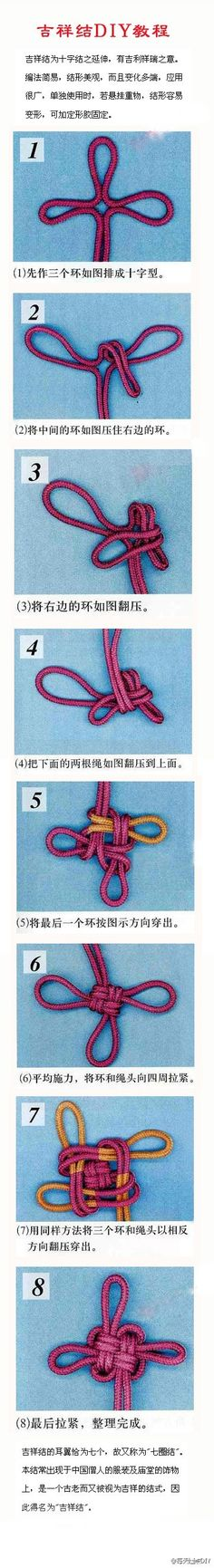 Chinese knot tutorial step-by-step pictures instructions in Chinese Macrame Knots, Micro Macrame, Knot Cushion, Diy And Crafts, Arts And Crafts, Paracord Knots, Jewelry Knots, Jewellery, Paracord Projects