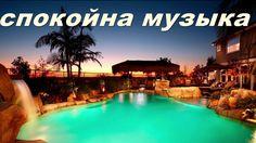 Beautiful Swimming Pool with Waterfall widescreen wallpaper