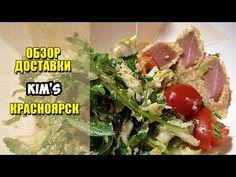 Китайская еда в коробочках из KIM'S ( Кимс ) / Обзор доставки Красноярск