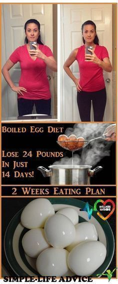 Boiled eggs not only have very nutritious properties for your health but also are a perfect ingredient for a rapid weight loss. If you include eggs and citric fruits and some vegetables you will create a balanced diet. It will improve your overall healt Loose Weight, Weight Gain, Weight Loss Tips, Losing Weight, Body Weight, Boiled Egg Diet, Boiled Eggs, Hard Boiled, Get Healthy