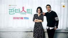 Fantastic (Korean Drama) - 2016 Kdrama. I got bored of this and didnt end up finishing it.