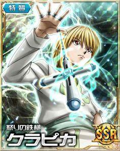 Hunter X Hunter, Hunter Anime, Hisoka, Killua, Girls Anime, Anime Guys, D Gray Man Anime, Kalluto Zoldyck, Anime Manga
