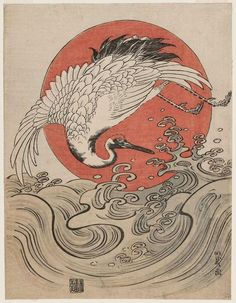 """Ukiyo-e, Edo period, """"Crane, Waves and Rising Sun"""", Koryusai"""