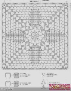 Crochê Tricô - Gráficos: Capa para Almofada em Crochê