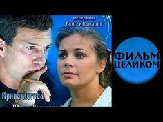 Танцы со звёздами (21.03.2015). Ирина Пегова и Андрей Козловский. Танго - YouTube