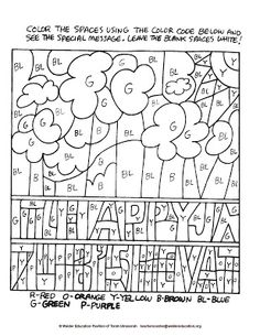 Learn Hebrew Winter Rain Alef Bet Pinterest Learn hebrew and