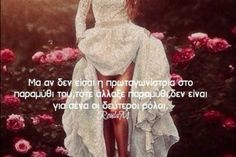 #fairy#greek#quotes