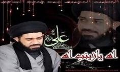 العقل والإنسان للسيد محمد الصافي