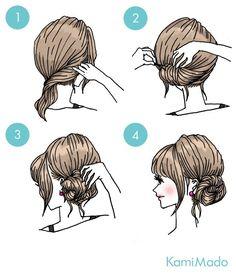 ピンだけ簡単!片よせ低めシニヨンヘアアレンジ【イラスト付き】 Step By Step Hairstyles, Diy Hairstyles, Medium Hair Styles, Curly Hair Styles, Hair Arrange, Hair Reference, Dream Hair, Hair Dos, Hair Hacks
