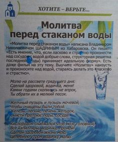 Numer Farm Super Great 10 мифов о здор. Leadership Personality, Karma, Meaning Of Life, 444 Meaning, Motivate Yourself, Optimism, Getting Old, Live Life, Natural Health