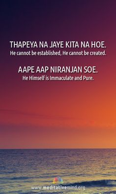 Gurbani Mantra to Overcome Failure - Thapeya Na Jaaye - Gurbani - Wallpaper… Holy Quotes, Gurbani Quotes, Truth Quotes, Guru Nanak Ji, Nanak Dev Ji, Guru Granth Sahib Quotes, Sri Guru Granth Sahib, Sikh Quotes, Punjabi Quotes
