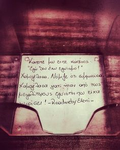 Wise Women, Greek Quotes, Life Quotes, Thoughts, Love, Words, Brainstorm, Angel, Quotes About Life
