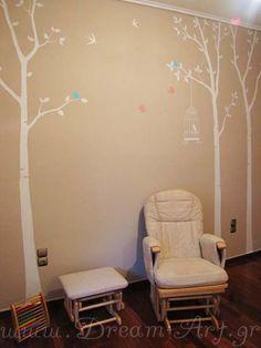Minimal δέντρα στο βρεφικό δωμάτιο