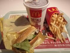 -McDonald's- McDonald's burger chain is the largest in Japan. 1971, The first shop was able to Ginza, Tokyo. Since then, the Japanese continue to eat a hamburger. Big Mac $3.20 Big Mac and Drink(small) and World Famous Fries(Medium) set $6.50 http://alike.jp/target/search_result_all.html?keywords=%E3%83%9E%E3%82%AF%E3%83%89%E3%83%8A%E3%83%AB%E3%83%89