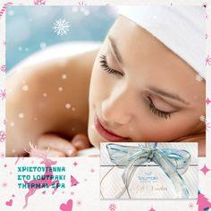 Δωροκάρτα Loutraki Thermal SPA… επιλέξτε μια από τις 6 διαφορετικές Θεραπείες Αναζωογόνησης & Λάμψης για το Πρόσωπο και κάντε ένα δώρο έκπληξη για τα φετινά Χριστούγεννα!!!
