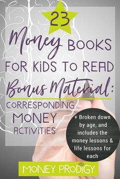 Parents: Stop wondering how to teach kids about money management, and instead fill your child's reading list with these money books. Includes bonus money activities to expand the learning in these books! |  http://www.moneyprodigy.com/wondering-how-to-tea