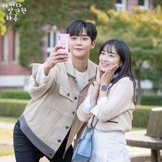 Post search results for Korean Drama Romance, Korean Drama Movies, Korean Actors, Mbc Drama, Drama Film, A Love So Beautiful, Cute Love, Actriz Anne Hathaway, Best Kdrama
