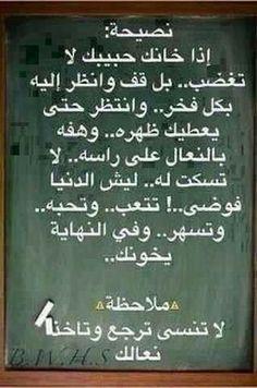 هههههههههههههههههههههه والله كفو