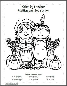Thanksgiving Worksheets For First Grade